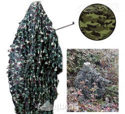 Rede de Camuflagem em Nylon Selva ou Urbano Tamanho 2m x 3,20