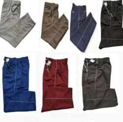 Calça Tactel Masculina Costura e Tecido Reforçado